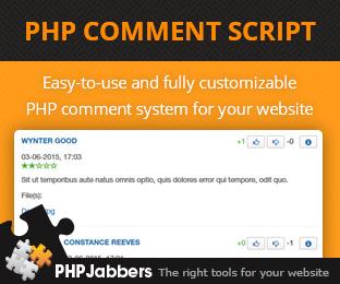 PHP Comment Script
