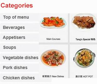 Food Ordering System Online Food Ordering Php Scripts