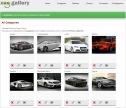 Xoo Gallery, Photos & Images