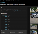Car Script 3.1, Classified Ads