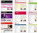 vldPersonals, Classified Ads
