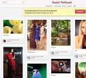 Pinterest Clone Script, Photos & Images